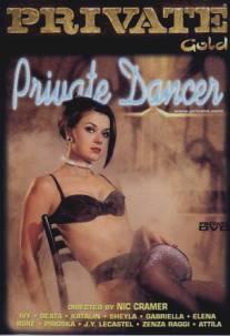 Private Gold 9