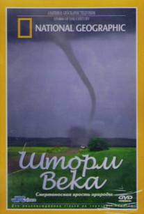 National Geographic: Шторм века/National Geographic: Storm of the Century (2002)