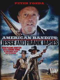 Американские бандиты: Френк и Джесси Джеймс/American Bandits: Frank and Jesse James (2010)