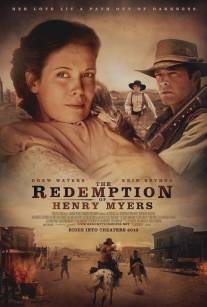 Искупление Генри Майерса/Redemption of Henry Myers, The (2014)